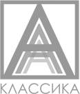 ААА-Классика