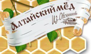 Алтайский Мёд Из Овсянниково
