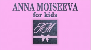 Анна Моисеева для детей