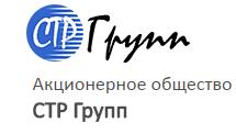 """АО """"СТР Групп"""""""