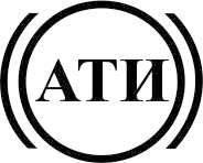 АО «Завод АТИ»