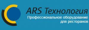 ARS Технология