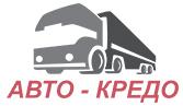 АВТО-Кредо