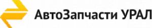 Автозапчасти Урал