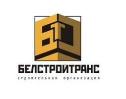 БелСтройТранс
