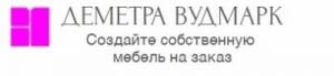 Деметра Вудмарк, ООО