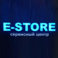 E-STORE Сервисный центр и магазин