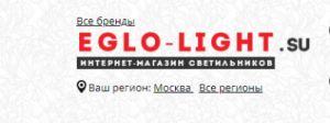 Eglo-light