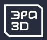 Эра 3Д