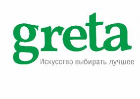 Фабрика GRETA