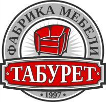 """фабрика мебели """"Табурет"""""""
