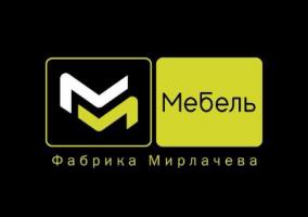 """""""Фабрика Мирлачёва"""""""