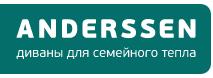 Фабрика мягкой мебели ANDERSSEN