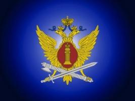 ФКУ ИК-8 УФСИН России по Тамбовской области
