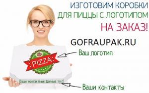 GOFRAUPAK