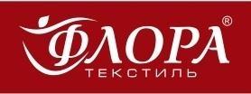 """Группа Компаний """"ФЛОРА текстиль"""""""