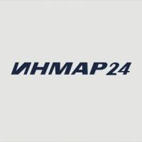 Инмар24