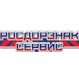 ИП Абрамов Вячеслав Валентинович