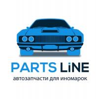 ИП PARTS LINE