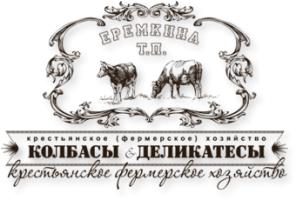 КФХ-Еремкина