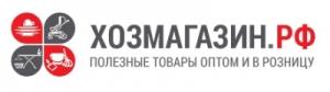 Хозмагазин
