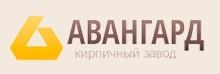 Кирпичный завод Авангард
