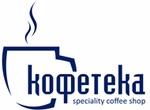 Кофетека