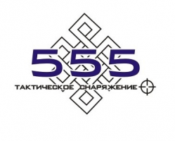 """Компания """"555"""""""