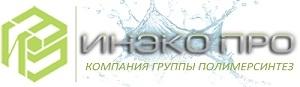 """Компания """"Инэко Про"""" - оборудования для систем водоснабжения"""