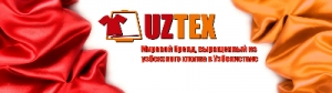 Компания УзТекс