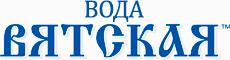 """Компания """"Вода Вятская"""""""
