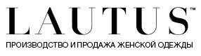 LAUTUS, ООО МОДА