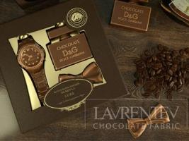 LAVRENTEV CHOCOLATE FABRIC