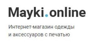 Майки.Онлайн