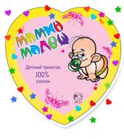 Мамин Малыш