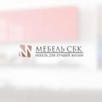 """""""Мебель СБК"""" - интернет-магазин корпусной мебели"""