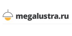 МегаЛюстра