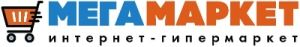 МегаМаркет, интернет-гипермаркет