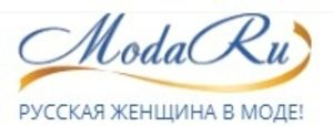 МодаРу