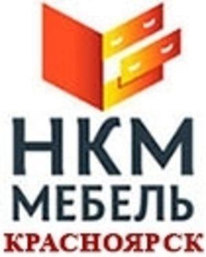 НКМ Мебель Красноярск