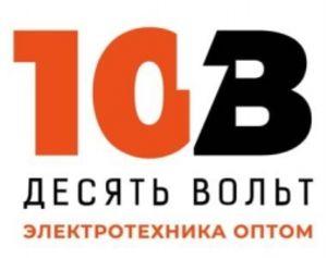 """ООО """"10 Вольт"""""""