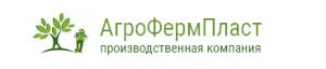 ООО АгроФермПласт