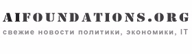 ООО «AIFoundations»