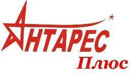 "ООО ""Антарес Плюс"""