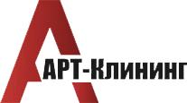"""ООО """"Арт Клининг"""""""