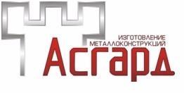 ООО Асгард МК