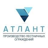 ООО АТЛАНТИК