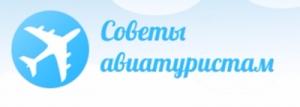 ООО «AviaTraveller»