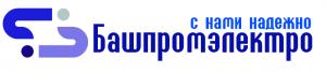 """ООО """"Башпромэлектро"""""""