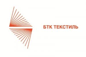 ООО БТК Текстиль